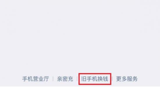 QQ截图20171010100245
