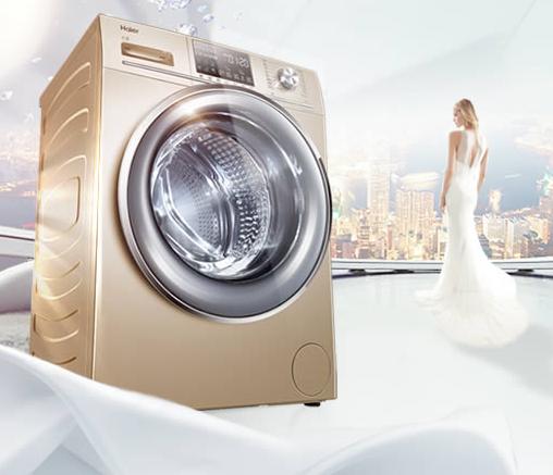 品质生活从衣始 单身狗需要台洗烘一体机