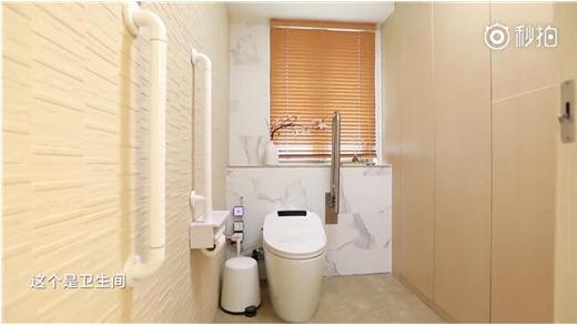 梦想改造家设计师:装修浴室易忽视这四点