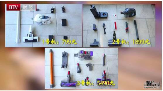 从几百到几千价格悬殊的无线吸尘器怎么选?