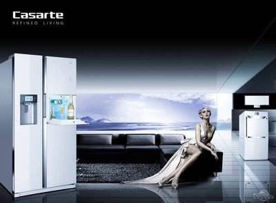 国庆黄金周:卡萨帝冰箱均价1.2万销量占比35.4%