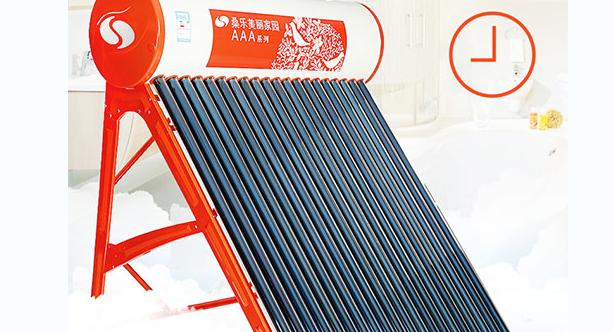重新定义沐浴 全自动太阳能热水器超给力