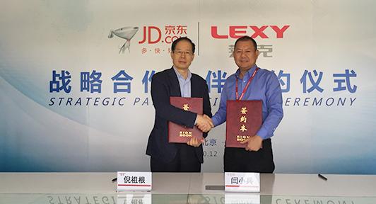 京东与莱克电气签署全面战略合作伙伴协议