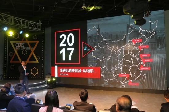 中国家电网 吕盛华
