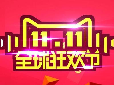 备货超1200万台 厨电主流品牌携京东挺进双11
