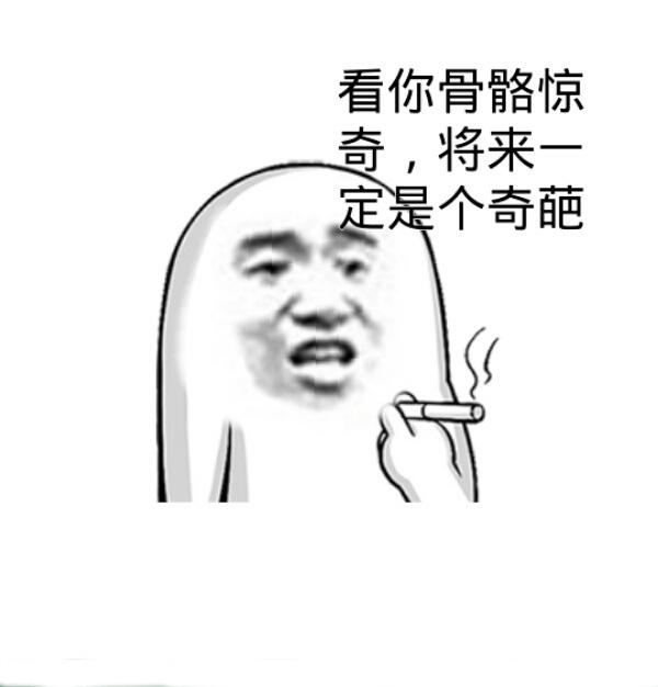 """""""美国知乎""""奇葩问题:中国有冰箱吗?"""