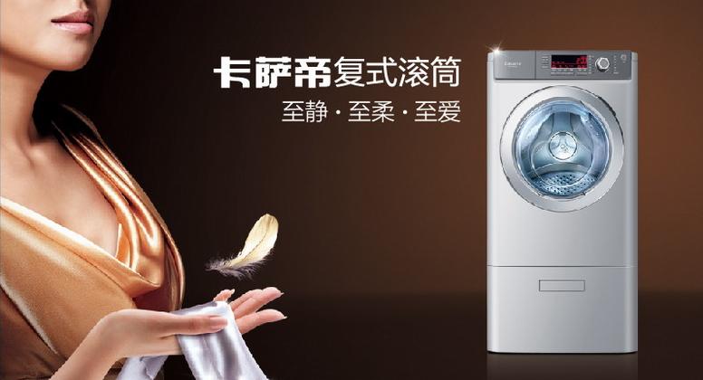 难!复式洗衣机需要克服这些技术壁垒