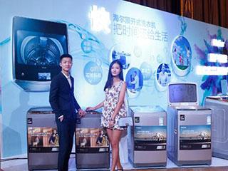 洗衣机产业稳中有升 回归产品技术创新
