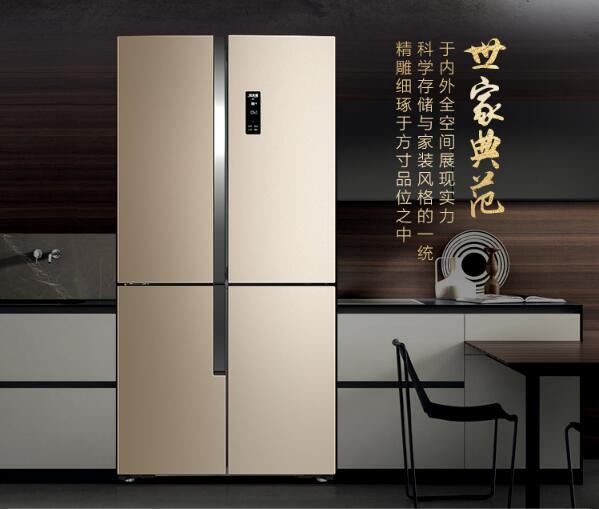 畅享美好 美菱冰箱打造你的新鲜生活