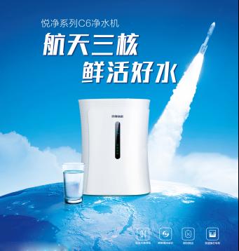 光子净化水技术 四季沐歌领航市场新发