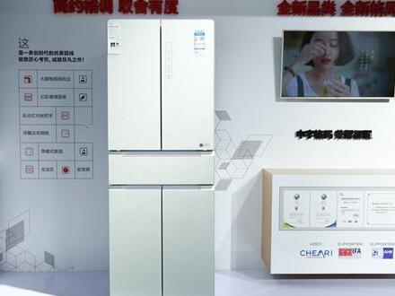 统帅发布全球首个应用iPhone装配工艺的冰箱