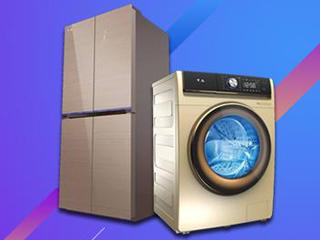 坚守创新 TCL冰箱洗衣机夯实品牌产品有点数
