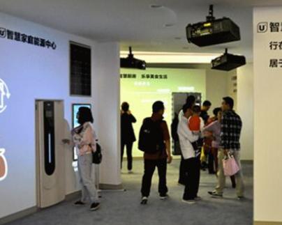 砥砺奋进的五年:中国家电业震动世界的五年
