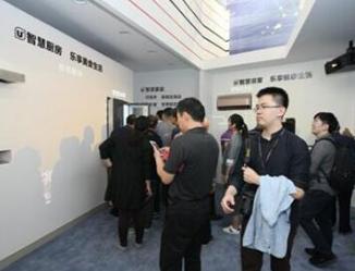 中国智能家居领域国家标准主导制定者是海尔