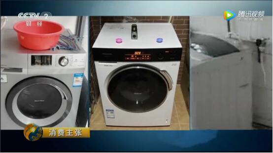 《消费主张》中洗衣机玩特技:立出新模样