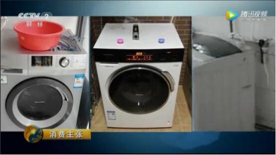 《消费主张》中洗衣机玩特技:立出了中国品牌的新模样