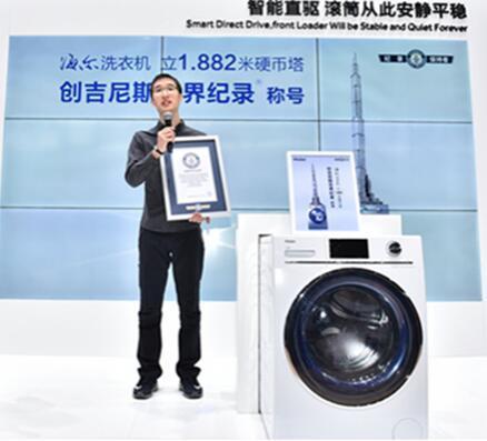 海尔洗衣机探索高端转型 增势可以预见