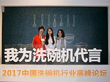 洗碗机在中国:现象级产品 指数级增长