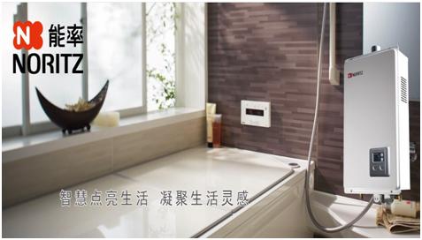这样洗澡才健康,能率升级洗浴新体验