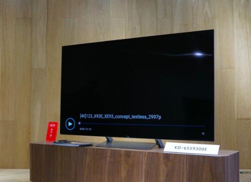 索尼4K液晶电视X9300E通吃当下主流HDR格式
