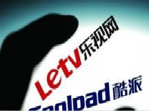"""乐视阴云未散,酷派总部旧改""""求援""""深圳地产商"""
