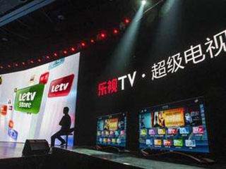 乐视网再度否认放弃电视业务称产量在恢复