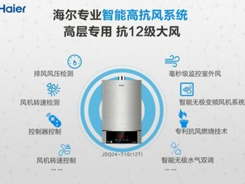 燃气热水器质量排名,这4大技巧很实用