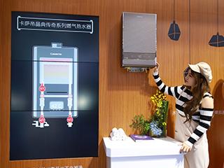 卡萨帝热水器4大原创科技打破行业创新天花板
