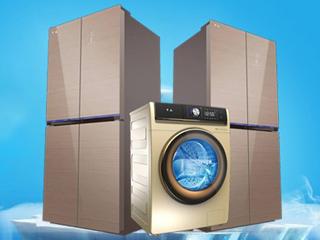 引入创新资源 TCL冰洗打造双11产业升级样本