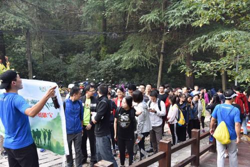 南京千余人集体拉练 一项为了公益的暴走