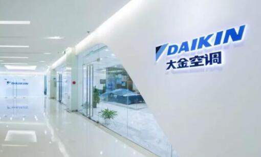 大金空调北京首家综合展示厅盛大开业