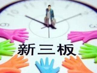 格力董事徐自发辞职 持股票半年内不转让