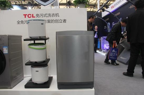 杜绝交叉污染 创新型TCL桶中桶免污利发国际利发国际手机客户端版
