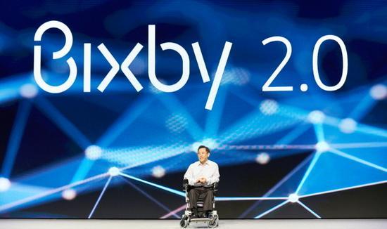 三星明年推2.0版语音助手 电视冰箱也能用
