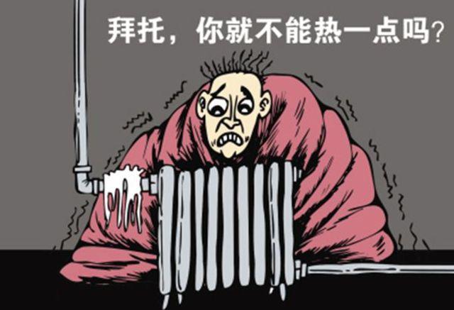 利发国际官方网PK电暖器 冬季取暖哪个更有性价比?