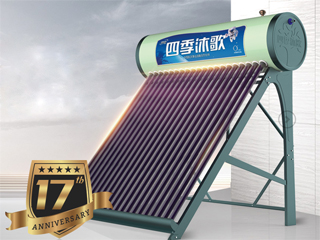 选太阳能热水器 首推四季沐歌系列产品