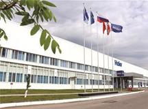 俄媒报海尔利发国际利发国际手机客户端版工厂已启动2019年投产