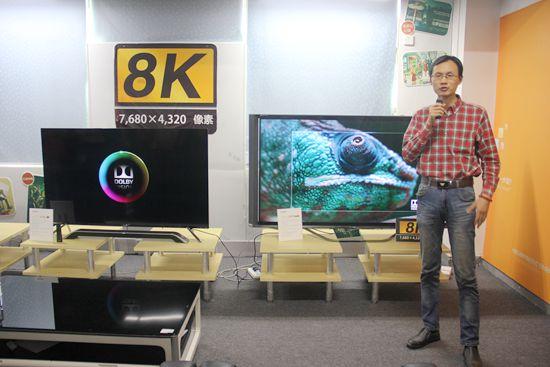 多媒体实验室中的夏普电视