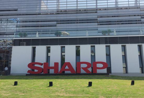 夏普新大楼外观