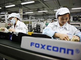 富士康代工厂倒闭是产能升级的必然结果