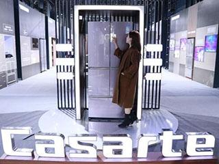 卡萨帝冰箱增幅份额双第一背后的核心逻辑