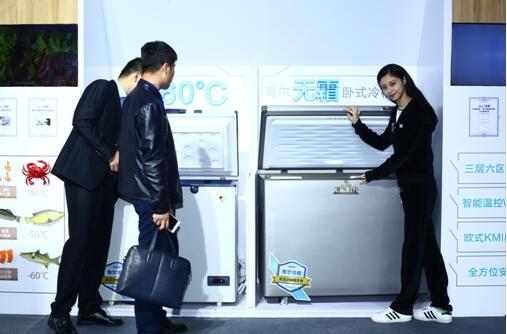 青岛海尔3季报:冷柜份额38.09%背后的3大发力点