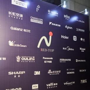 第九届红顶奖消费者投票环节正式开启