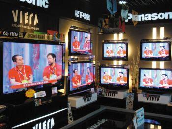 智能电视玩概念 消费者应按需选购