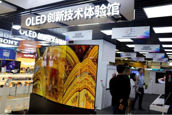 星火已呈燎原之势 OLED创新技术体验馆亮相广州