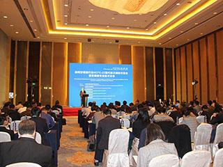 利发国际官方网行业R22替代技术国际交流会在合肥召开
