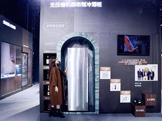 卡萨帝固态制冷酒柜大容量版研发成功将发布
