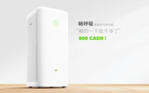 3499元?800+CADR 畅呼吸空气净化器新品发布