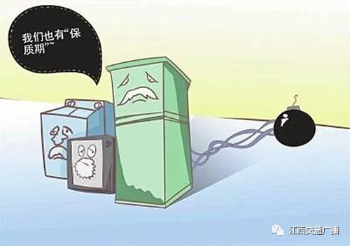 """家电会过""""保质期""""?冰箱等家电耗电翻倍"""