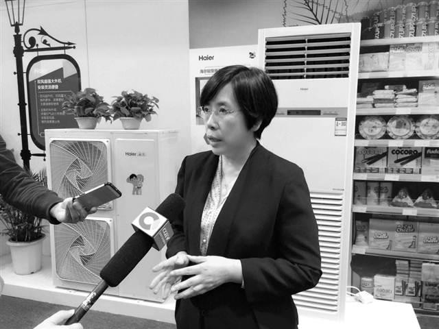 """海尔中央空调首发无人超市 助力""""新零售"""""""